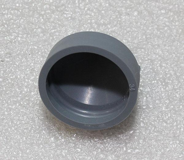 kohler part 2446207s dust ejector valve. Black Bedroom Furniture Sets. Home Design Ideas