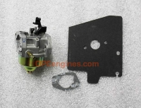 Kohler Part # 1485305S Carburetor (Primer) W/Gaskets