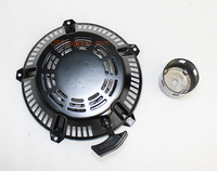 Kohler Part # 2416502S Recoil Starter Assembly